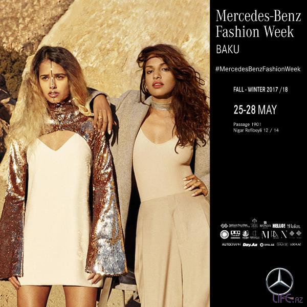 В Баку пройдет Mercedes-Benz Fashion Week