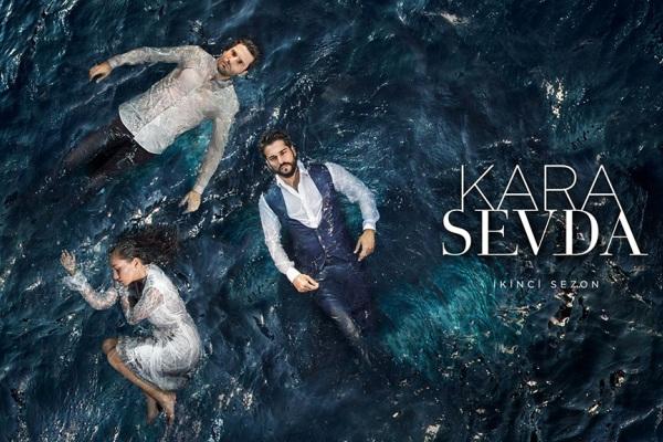 Сериал «Kara Sevda» получил премию «Эмми»