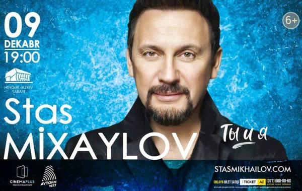 Стас Михайлов выступит в Баку с концертом